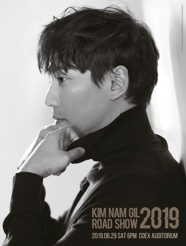 김남길, 국내 팬미팅 티켓 오픈과 동시에 전석 매진