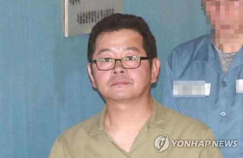 '윤석열 중앙지검장 협박' 유투버 김상진씨, 구속적부심 석방