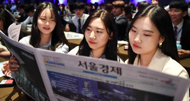 서울포럼 관련 기사 보는 학생들