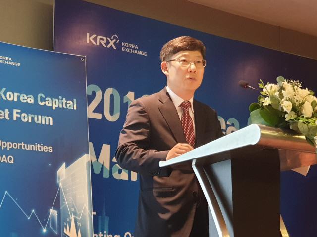 한국거래소, 베트남서 우량기업 상장유치 로드쇼 열어