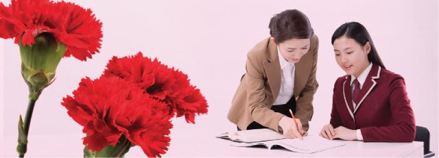 [고전통해 세상읽기] 敎學相長(교학상장)