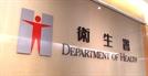신장 대신 비장 떼어냈다고?…홍콩에서 황당한 의료사고 발생