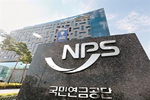 국민연금, SKT 주요주주로…지분율 10%↑