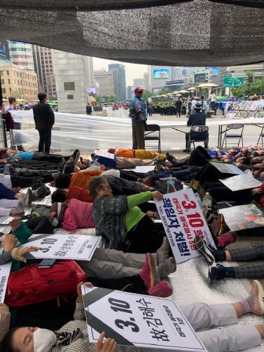 결국... 충돌 부른 애국당 '광화문 천막'