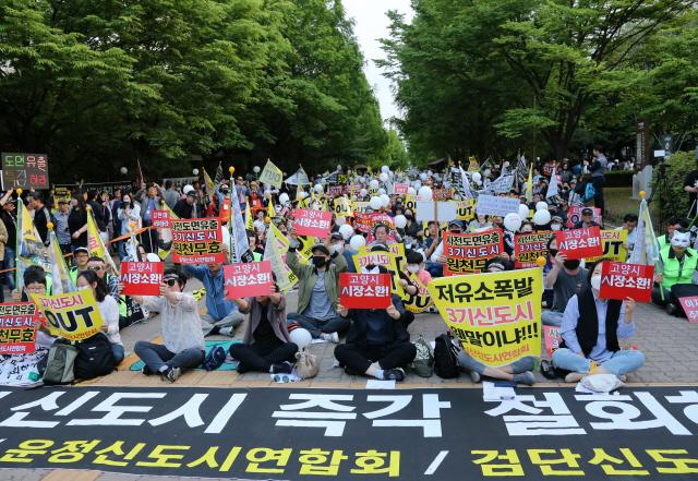 '베드타운이 데드타운…3기 신도시 NO'