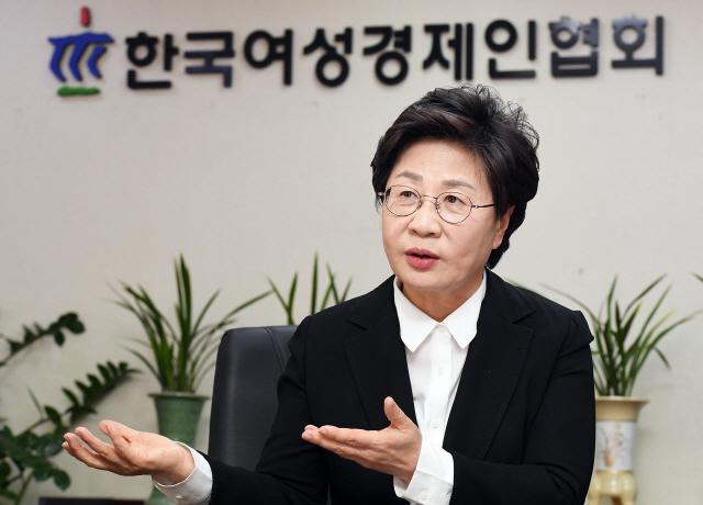 [서경이 만난 사람] 정윤숙 '女 경제인 지원 늘리고 창업 활성화... 맏언니 역할 할 것'
