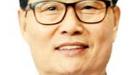 뜨거워진 여신협회장 선거...캐피털사 출신 고태순 부상
