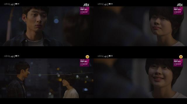 '아름다운 세상' 이재인, 무표정→밝은 미소, 섬세한 감정 연기 '눈길'