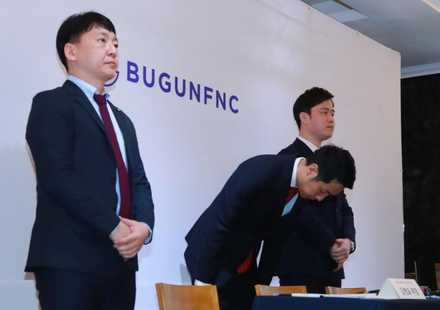 [공식입장] 임블리 기자회견 연 이유…'거짓의혹엔 적극 대처할 것'