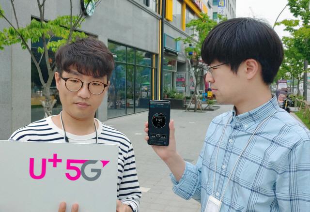 """LGU+ """"V50 씽큐 5G, 최고 1.1Gbps 구현"""""""