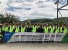 NH-아문디자산운용, 농촌일손돕기 진행