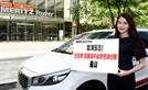 메리츠화재, 업계 최초 자동차대출 면제받는 보험 출시