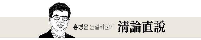 [홍병문 논설위원의 청론직설]'유통 초저가 경쟁, 경제 나쁘단 증거...소주성이 리스크 키워선 안돼'