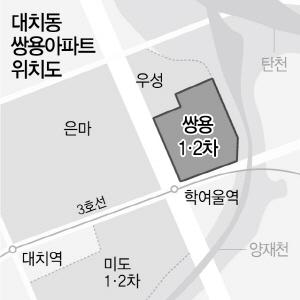 [단독] 부담금에...대치쌍용2 재건축도 무산되나