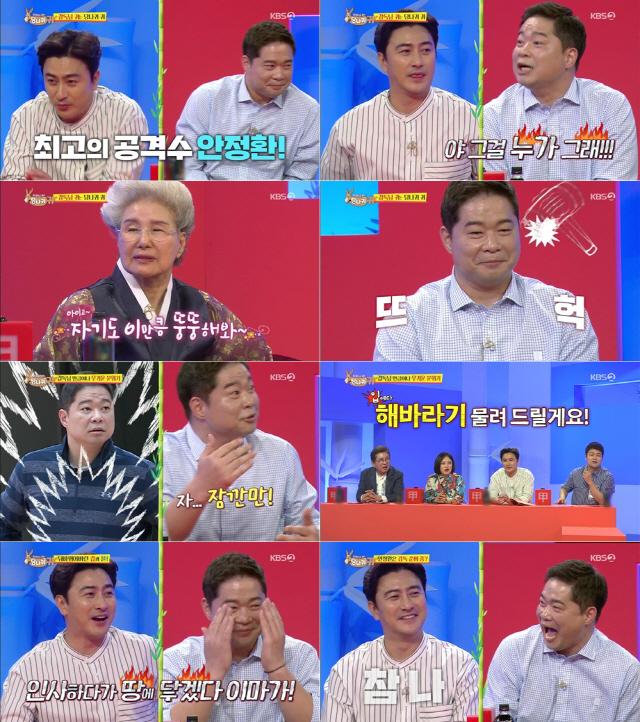 '당나귀 귀' 스페셜 MC 안정환, 현주엽과 톰과 제리 케미..꿀잼 선사