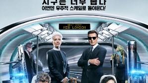 [공식] '맨 인 블랙: 인터내셔널' 6월 12일 대한민국 전세계 최초 개봉 확정