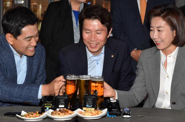 [사진] 국회정상화 접점 못찾은 '호프회동'