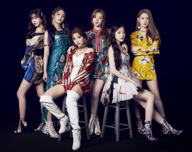 (여자)아이들, 7월 말 일본 공식 데뷔..미니앨범 'LATATA' 발매