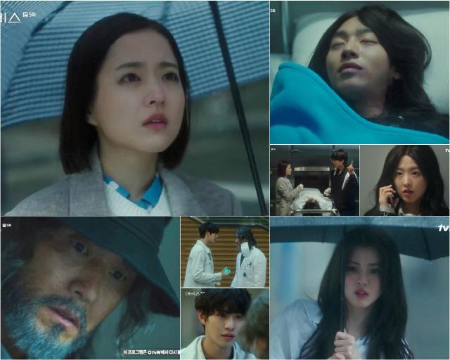 '어비스' 박보영, 이성재 역이용..살해당한 안효섭 부활시켰다