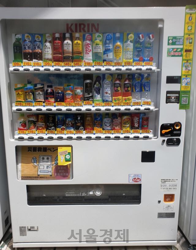 [송주희의 똑똑!일본]전기가 끊기면 자판기 앞으로?