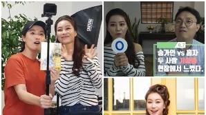 """'미스트롯' 수혜자 김양, """"지난 8년간 연봉 1200만원으로 버텨"""" 수입 공개"""