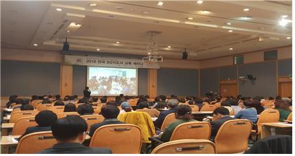 글로벌SQ연구소의 SQ프로그램, 기업 및 공공기관 직무능력 향상프로그램으로 각광