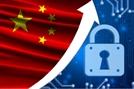 '중국의 아마존' 징동닷컴, 200개 넘는 블록체인 특허 출원했다