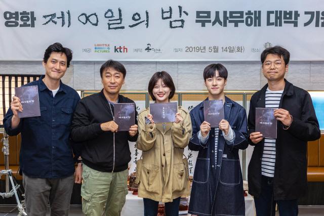 [공식] '제8일의 밤' 이성민·박해준 ·김유정·남다름 캐스팅 확정