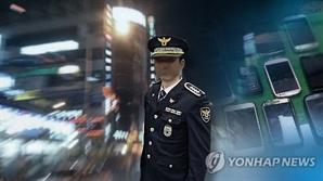 '룸살롱 황제' 이강백 뒤 봐주던 前경찰에 성매매 단속 흘린 경찰관 구속