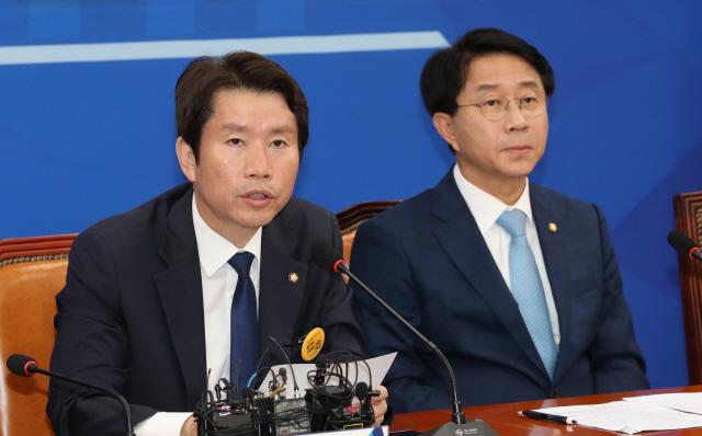 이인영 'ILO 비준, 노조에 대한 사회적 편견 불식될 수 있길'