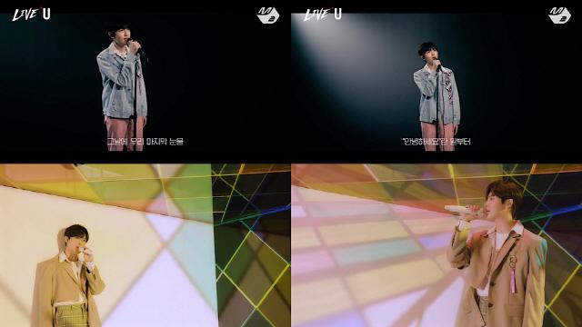 김재환, 오늘(23일) '엠카운트다운' 출격..타이틀곡 '안녕하세요' 무대 최초 공개