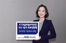 KTB운용 '글로벌 5G 기업 투자' 목표전환형 펀드 출시