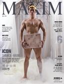 """'섹황상제' 시미켄이 'MAXIM'에? 사랑의 신 콘셉트에 """"속옷까지 벗었다"""""""