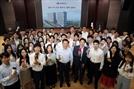 호반그룹, 임직원들과 '플라스틱 프리 챌린지' 동참