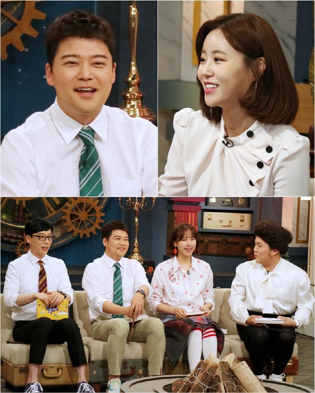 '해투4' 허송연, '전현무와의 열애설' 가짜 뉴스에 울분 토로