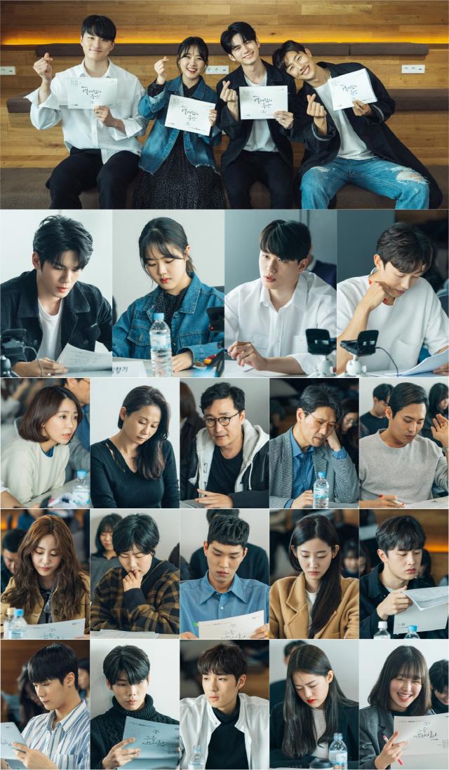 '열여덞의 순간' 옹성우-김향기, 청량 케미 터진 대본 리딩 현장