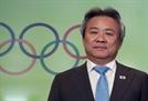 이기흥 체육회장, IOC 위원 예약
