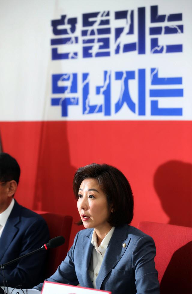 정상간 통화 유출 공방...한국당 '공익 제보' 靑 '기밀 누설'