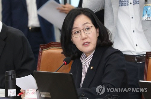 펭귄문제 정치권까지 번져…김현아 '민주당 의원들 프로필 사진 바꿔라'