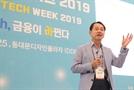 """원기찬 삼성카드 사장 """"금융사, 혁신하려면 핀테크와 협력해야"""""""