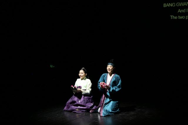 한국 무용가 '석예빈'. 아시아 태평양 ATEC 세계연극제 올라
