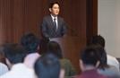 [재계 원투펀치] 파괴적 혁신으로 '뉴 삼성' 이끈다