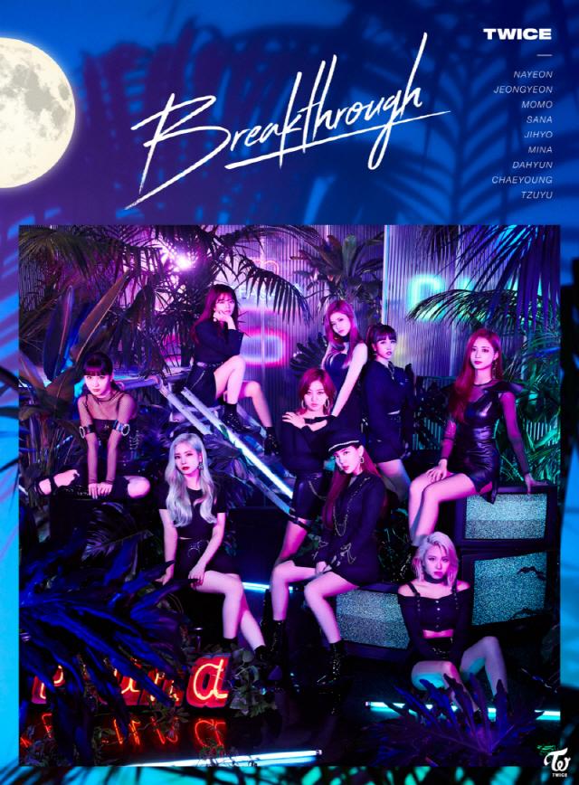 트와이스, 7월 발표 일본 싱글 4집·5집 재킷 이미지 대공개