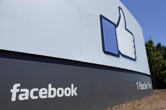 페이스북, 가짜계정에 몸살…올해 1분기 22억개 제거