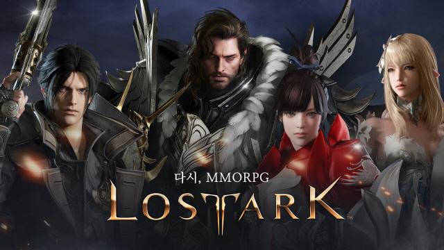 미래에셋대우, 게임 '로스트아크' 개발사 IPO 대표주간사로