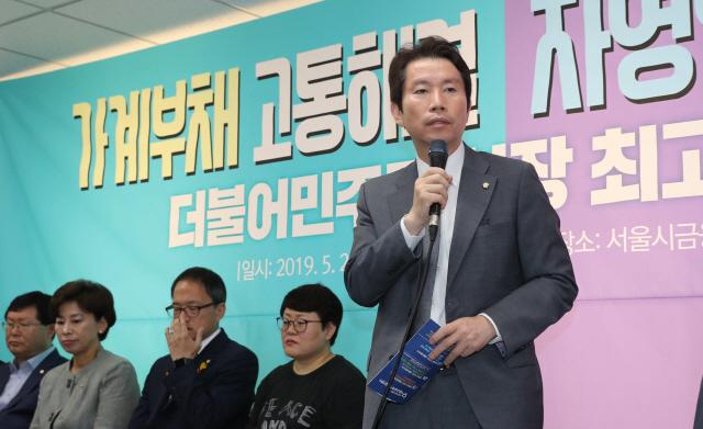 이인영 '국익 유출, 모든 조치 취할것' 나경원 '靑, 자가당착'