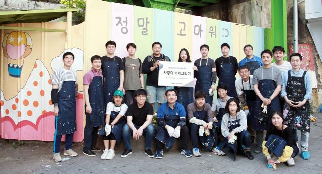 HDC현대산업개발, 남영역 벽화 그리기 봉사활동