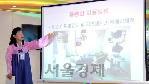 정부 대북지원 공여금 800만달러 중 350만달러 유니세프에 배정
