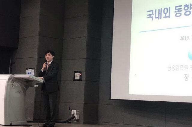 금감원, 곧 IEO 법적 논의 진행한다