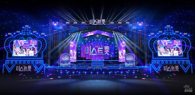 '미스트롯' 인천 콘서트, 연출-무대 변화로 한층 더 화려해진 '트롯의 맛'